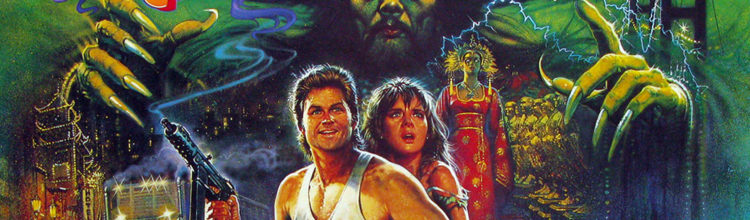 From the Stereo to Your Screen: The Coupe De Villes and Big Trouble in Little China