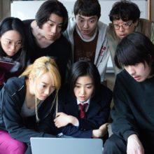 Fantasia 2020: Shinichiro Ueda's <i>Special Actors</i> Is Fun, Joyous Entertainment