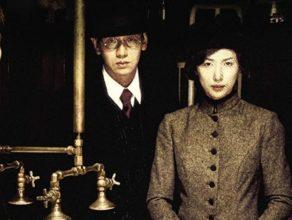 Cinema Smorgasbord #29 – Cinema Fantastica – Soo (2007) & Epitaph (2007)