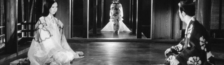 CINEPUNX Episode 121: KURONEKO, THE LEGEND OF HELL HOUSE, THE DEVIL'S BACKBONE w/ Justin Lore, King of Horror